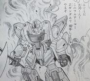Gundam Boy 02