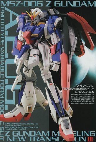 File:MSZ-006 NAOKI.jpg