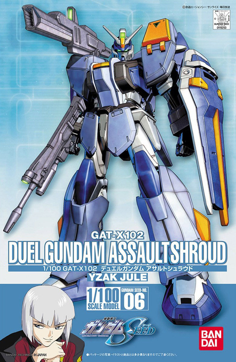 File:1-100 Duel Gundam Assault Shroud.jpg