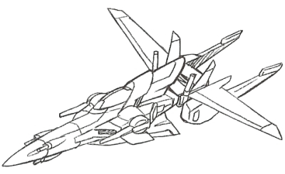 File:Dragoonflyer-force.jpg
