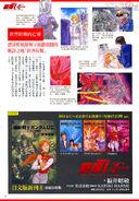 GundamGallery - Gundam Unicorn 214