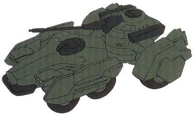 File:Armoredvehicle.jpg