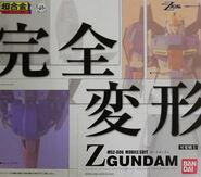 KahenSenshi Zeta Gundam Renewal