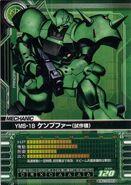 Yms18 GundamCardBuilder