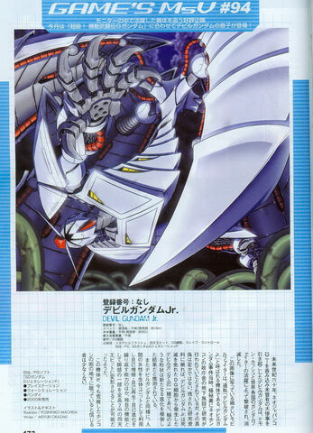 File:Devil Gundam Junior - Games MSV.jpg