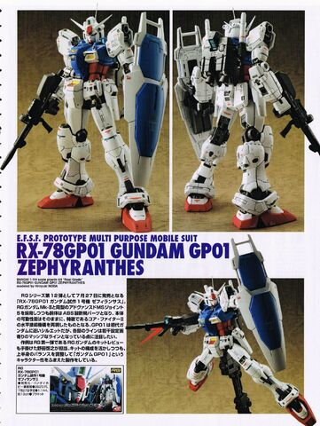 File:Gundam-Zephyranthes-021.jpg