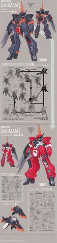 File:Barzam rezeon 01.jpeg