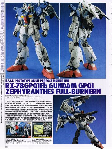 File:Gundam-Zephyranthes-Full -Burnern-024.jpg