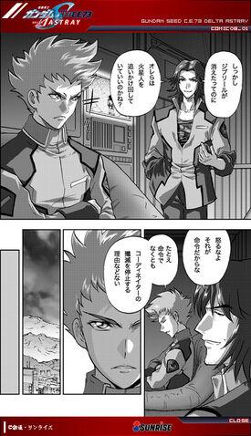 File:Comic15.jpg