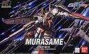 HG Murasame Cover
