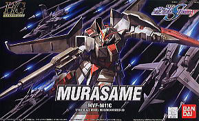 File:HG Murasame Cover.png