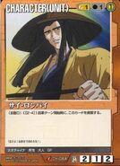 Sai Lonbai card
