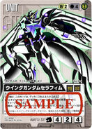 Gundam Lucifer