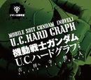Mobile Suit Gundam U.C. HardGraph: Zeon army Hen (Novel)