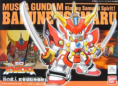 File:BB Senshi 266.jpg