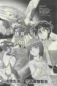 Gundam EX A cap 30