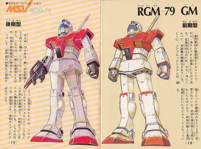 File:RGM.jpg
