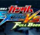 Mobile Suit Gundam: Extreme Vs. Full Boost