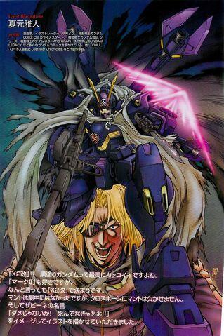File:Crossbone Gundam Ghost profile 012.jpg