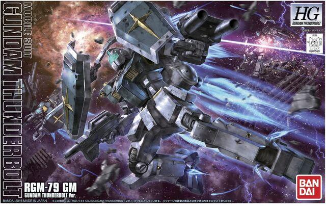 File:HGGT-GM-Anime.jpg