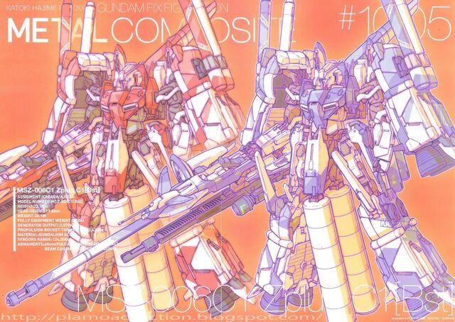 File:MSZ-006 Zplus C1 bst.jpg