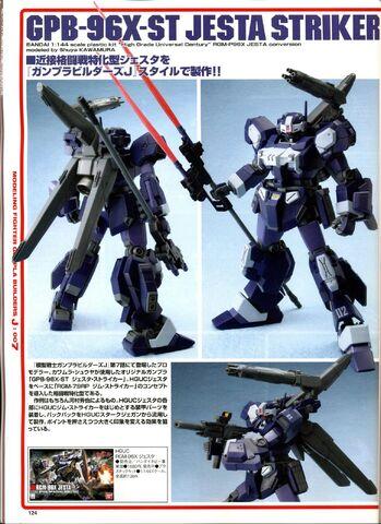 File:GPB-96X-ST Jesta Striker-1.jpg