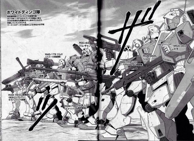 File:Gundam EX A VS 242.jpg