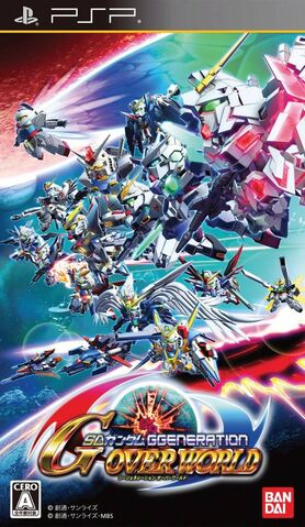 File:SD Gundam G Generation Overworld Front View.jpg