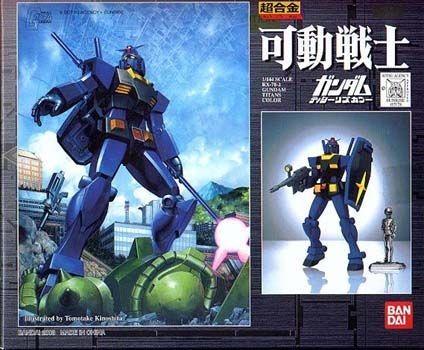 File:Gundam Titans.jpg