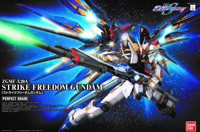 File:Pg-strike-freedom-boxart.jpg