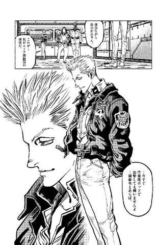File:Gundam Thunderbolt2.jpg