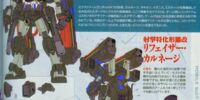 Extreme Gundam R