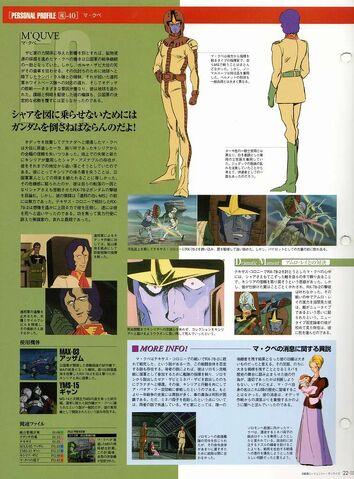 File:GundamFilesMQuve2.jpg