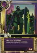 GM Command Zeon