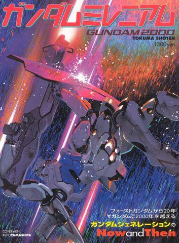 File:Gundam Millennium.jpg