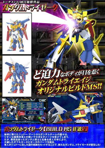 File:Gundam Try Zeta.jpg