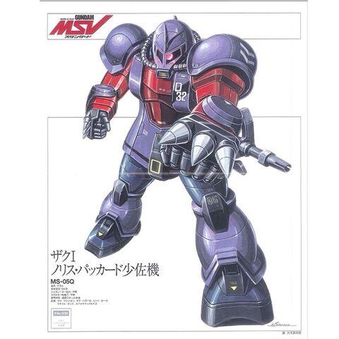 File:MS-05Q.jpg
