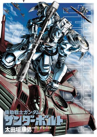 File:Mobile Suit Gundam Thunderbolt Vol.7 cover.jpg
