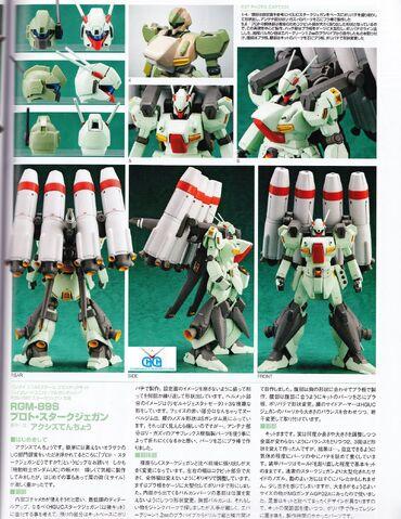 File:Prototype Stark Jegan 4.jpg
