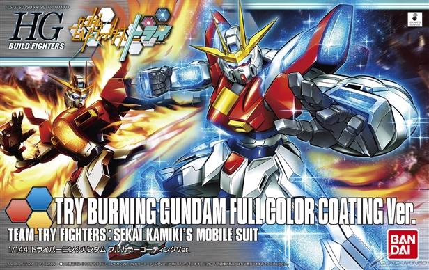 File:HGBF TRY BURNING GUNDAM FULL COLOR COATING Ver..jpg