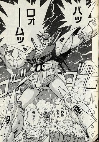 File:Barom Gundam.jpeg