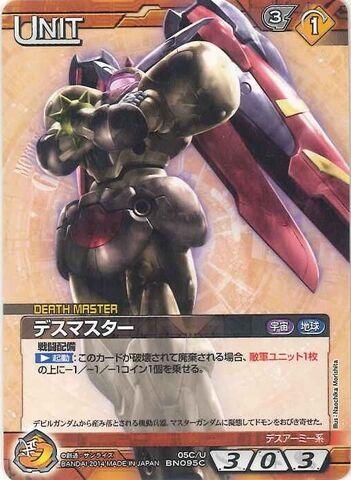 File:Death Master NEX-A.jpg