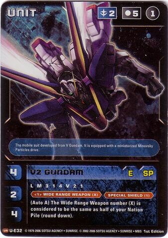 File:LM314V21 Victory2Gundam - Gundam War Card.jpg
