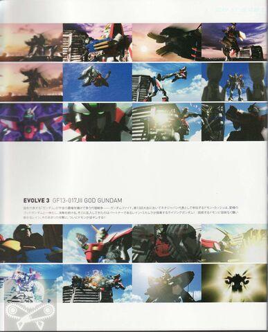 File:Gundam Evolve Material 78.jpg
