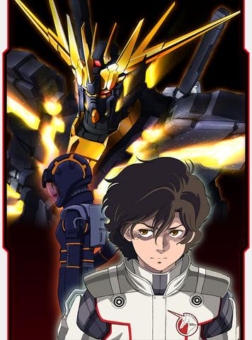 "File:Gundam UC Episode 5 ""Black Unicorn"".png"