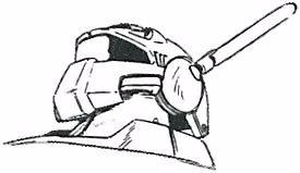 File:RS-82B-R GM II Custom MS Head Under View.jpg