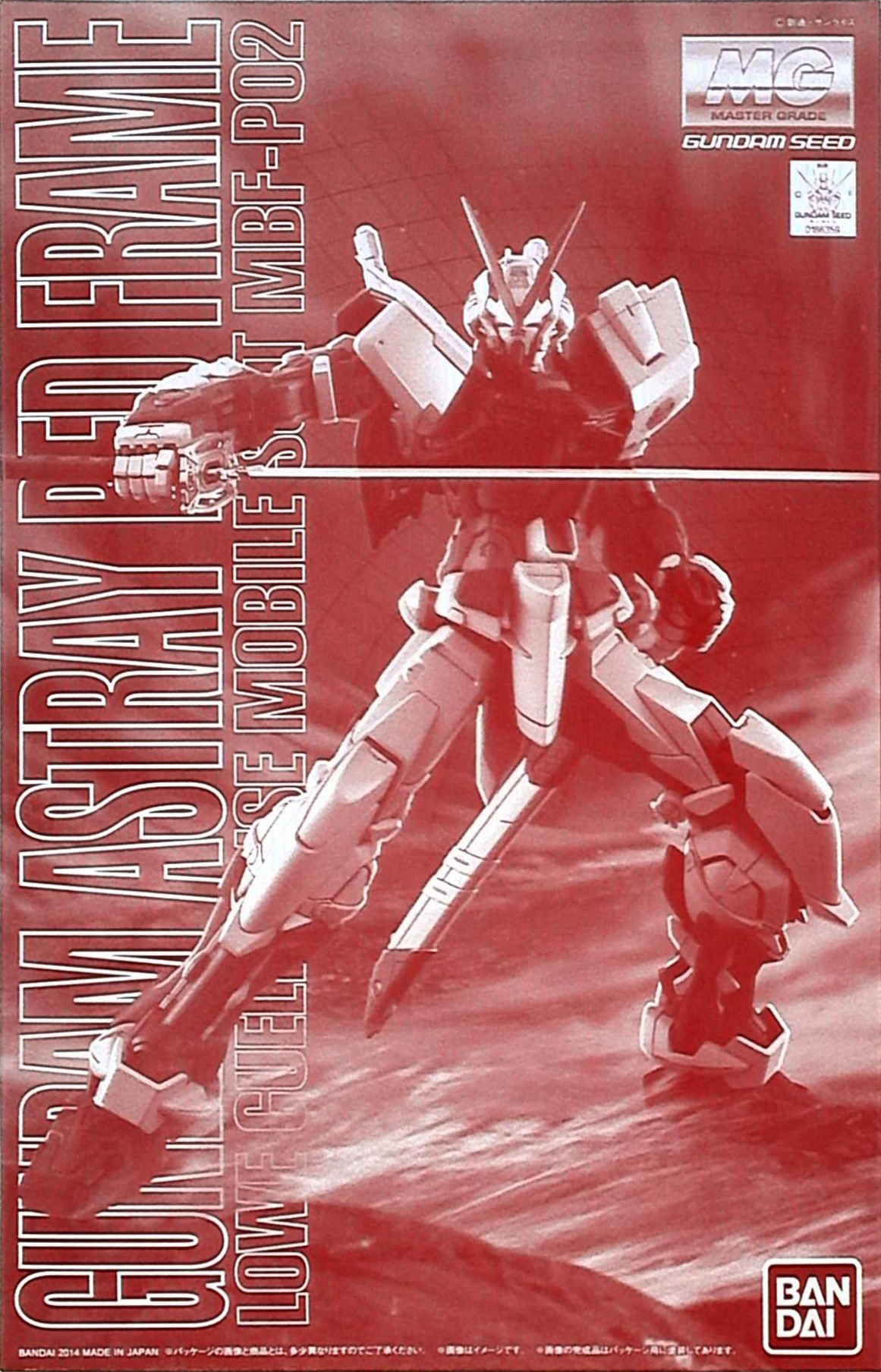 File:MG Gundam Astray Red Frame.jpg