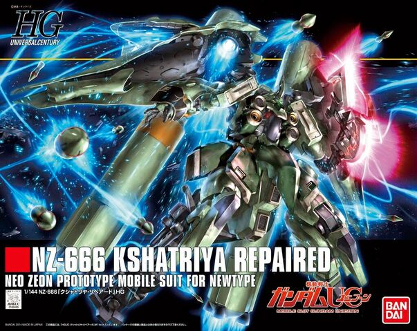 File:HG Kshatriya Repaired Boxart.jpg