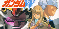 New Mobile Report Gundam Wing (Novel)