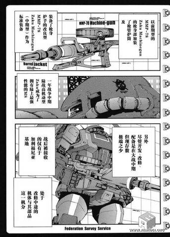 File:MS-06G-weapons.jpg